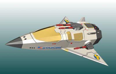 科幻�Z炸�C,�w船STEP,x_t格式模型