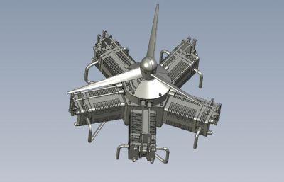 5缸星形發動機STP格式數模圖紙